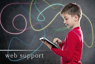 WEB支援イメージ